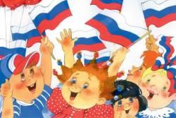 Формировать общегражданскую идентичность нужно с детского сада | «Россия для всех»