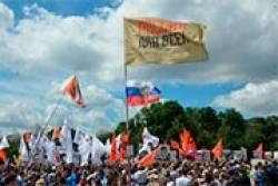 Активисты движения «Россия для всех» участвовали в марше «Против палачей», 12 июня 2013