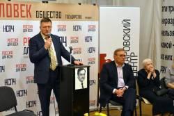 Дискуссия «Человек против госмашины» вСахаровском центре, 11апреля 2014   «Россия для всех»