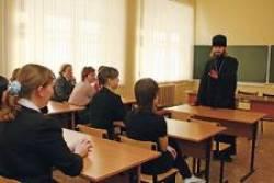 Толерантность как религиозная проповедь | «Россия для всех»