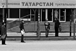 ЕГЭ как угроза для татарского языка | «Россия для всех»