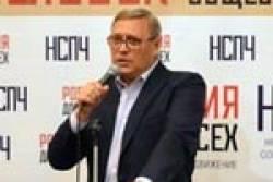 М.Касьянов: Это несанкции против России, это санкции против тех, кто попирает права человека | «Россия для всех»