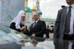 Политические позиции Московской патриархии ослабли | «Россия для всех»