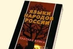 Президент РФ поручил поддержать СМИ на языках народов России | «Россия для всех»