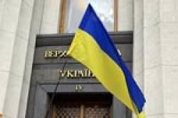 Украинская рада запретила преследования участников протеста | «Россия для всех»