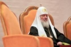 Московская патриархия против «исторического мазохизма» | «Россия для всех»