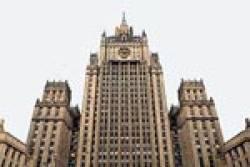 МИД России шантажировал ирландский парламент