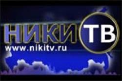 Молодёжь иэкстремизм   «Россия для всех»