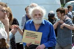 Активисты движения «Россия для всех» участвовали в марше «Против палачей», 12 июня 2013 | «Россия для всех»