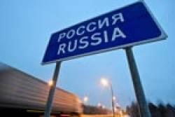 «Единая Россия»— неЕвропа | «Россия для всех»