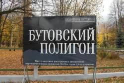 Сталин как изменник родины | «Россия для всех»