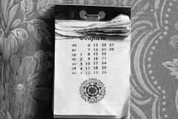 Календарь национальных праздников нуждается в доработке | «Россия для всех»