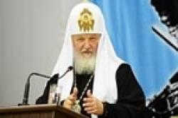 В. Гундяев (патриарх Кирилл) против эксплуатации «не во имя любви»