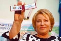 Истории из «списка Магнитского»: Валентина Матвиенко | «Россия для всех»