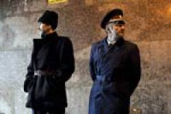 Пять форм участия граждан вохране порядка