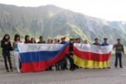 ВЦИОМ: россияне готовы помогать Южной Осетии, но уже меньше