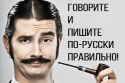 Русскоязычный не значит «соотечественник» | «Россия для всех»