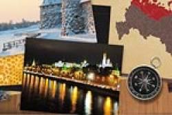 «Сердце Чечни» — новый символ России?