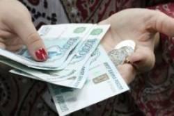 Зарплаты москвичей   «Россия для всех»