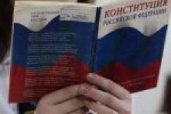 Менять права человека, насаждать идеологию, переписывать Конституцию…   «Россия для всех»
