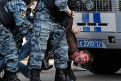 К «Болотному делу» подключится Международная экспертная Комиссия | «Россия для всех»