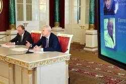 Лауреаты Государственной премии Российской Федерации | «Россия для всех»
