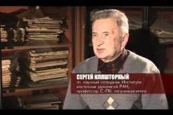 Валиди: Человек пера и сабли (2010) | «Россия для всех»