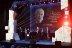 Премия Егора Гайдара 2014 года   «Россия для всех»
