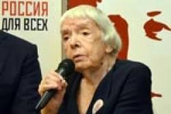 Л.Алексеева: Тогда было честнее— вУК были политические статьи   «Россия для всех»