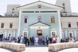 Культура общения между этносами – условие успешной интеграции | «Россия для всех»