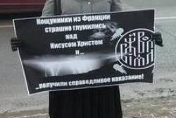 Границы религиозных чувств | «Россия для всех»