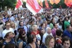 Митинг состоится, но шествия не будет