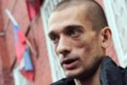 10000 рублей заакцию вподдержку Майдана | «Россия для всех»
