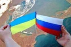 Судьбы мира вруках России иУкраины | «Россия для всех»