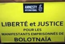 50тысяч французских граждан поддержало узников Болотной | «Россия для всех»