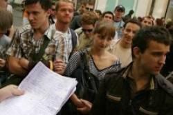 Продление СВП для граждан Украины | «Россия для всех»