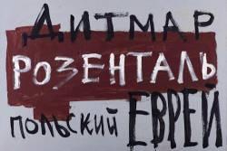 Ульяновская провокация | «Россия для всех»
