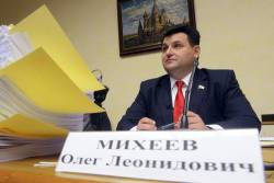 «Умаление авторитета»: новый тренд патриотического креатива   «Россия для всех»