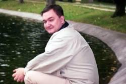 Вечер памяти Сергея Магнитского «Человек против госмашины»   «Россия для всех»