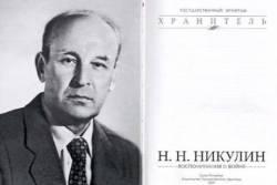 «Иначе мы не умели и не могли»   «Россия для всех»