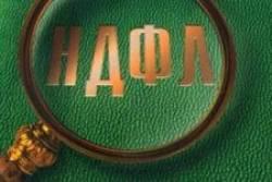 НДФЛ будет уплачиваться иностранными работниками авансом   «Россия для всех»