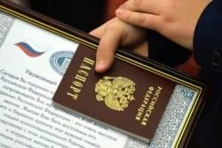 Порядок принесения присяги гражданина страны | «Россия для всех»