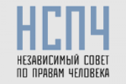 Заявление Независимого Совета поПравам Человека особытиях вУкраине | «Россия для всех»