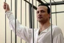 После 2 лет и 3 месяцев Илья Фарбер на свободе | Общественное движение «Россия для всех»