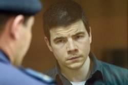 Новый приговор лидеру БОРН вступил в законную силу | «Россия для всех»