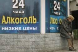 Национальный рейтинг трезвости | «Россия для всех»