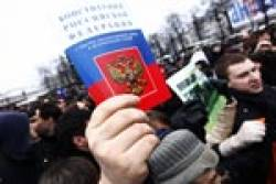 Т.Морщакова: «Наша Конституция— одна изсамых лучших вмире»