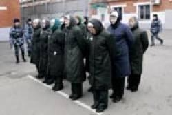 Заключённые несмогут переводиться вдругие субъекты РФ | «Россия для всех»
