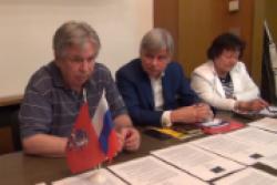 Организационное заседание Национального клуба «Россия для всех», 9 июля 2015