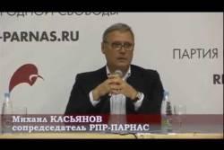 Европейский выбор | «Россия для всех»
